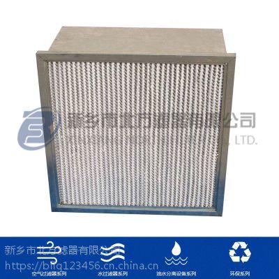 H15密褶式空气过滤器 芯片厂1级洁净厂房预过滤专用