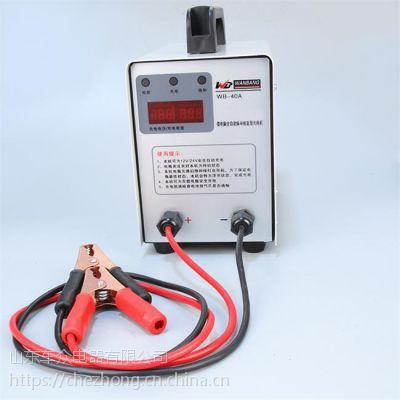 厂家直销40A汽车充电机小型12v/24v汽车电瓶充电机
