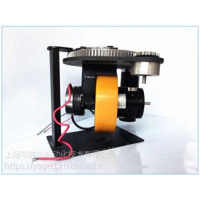 agv驱动轮导航模式 意大利CFR舵轮解决方案