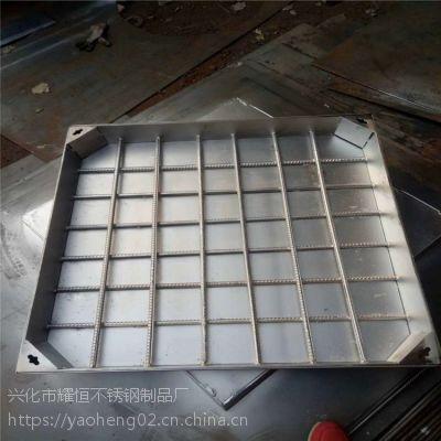 耀恒 园路项目不锈钢污水检查井盖 5MM不锈钢隐形井盖 Φ700