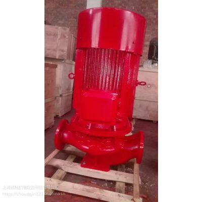 立式恒压消防泵XBD10.0/30-80-HY恒压切线喷淋泵 多级消防泵