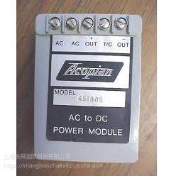 厂家促销让利ACOPIAN电源
