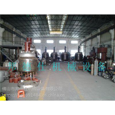 邦德仕供应外半管反应釜 优质聚丙烯反应釜