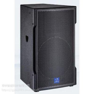 河南燕成电子伯爵音响KTV专用HK10、HK12、KP610专业音箱 尺寸510*330*320