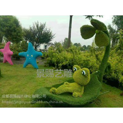 动物仿真植物雕塑 青蛙假植物雕塑造型 成都仿真绿雕制作厂家