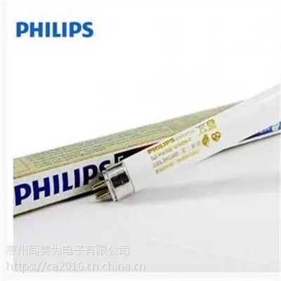 飞利浦T5LED灯管1.2米16W0.6米8W经济款新品
