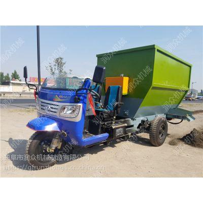 速度可调的电动撒料车 润众 各种物料混合撒料车