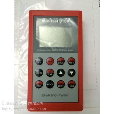德国EPK MiniTest3100涂镀层测厚仪膜厚计厚度计