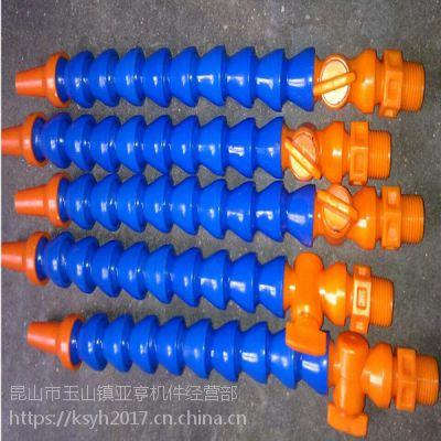 亨泰牌塑料冷却管 机床喷油喷水管 带开关 扁嘴圆嘴 增强尼龙材质