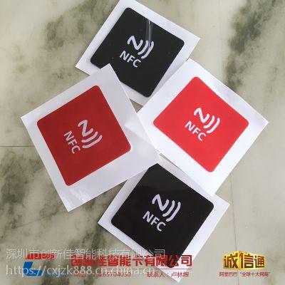 NFC标签,NTAG215标签,档案管理nfc芯片标签做nfc标签的工厂