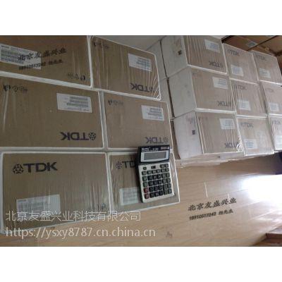 B67345B0001X087铁氧体磁芯 tdk代理
