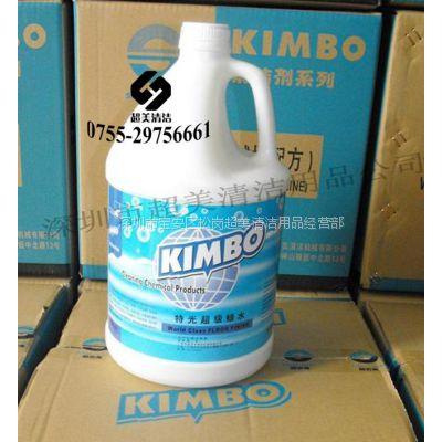 批发深圳东莞KIMBO特光蜡、DFF013特光超级蜡水/地板蜡(3.8L)