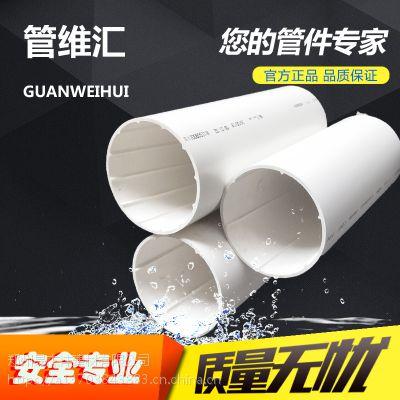 管维汇厂家直销PVC-U排水管件实壁螺旋管件75*2.3民用工程用管道