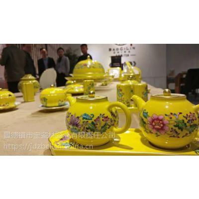 景德镇宝瓷林陶瓷餐具套装 锦绣中华 预售中