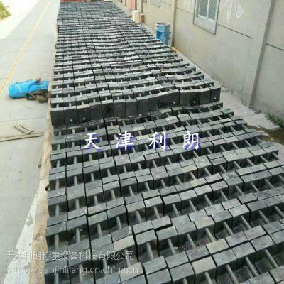 丽江20KG电子称砝码,20KG计量法码