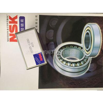 DF0766LU NSK进口轴承 原装正品 35X64X37 老型号A3910739