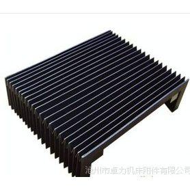 沧州卓力机床附件厂 专业加工柔性风琴防护罩 可根据需求专门定制 为您提供***的服务
