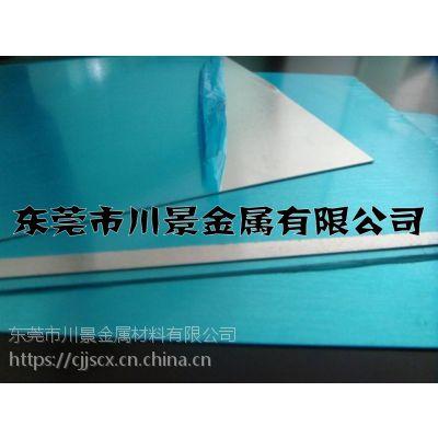 6063铝板用途 6063标志牌用铝板