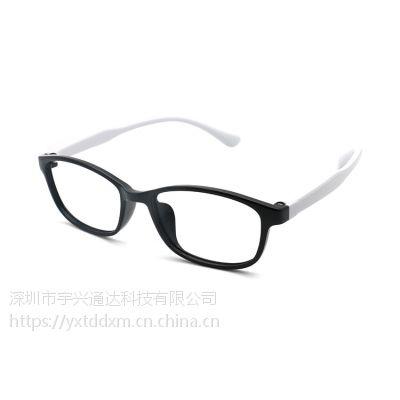 负离子眼镜厂家 负氧离子保健能量量子眼镜贴牌定制