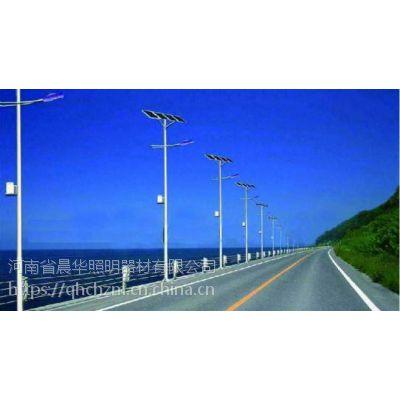 ,LED太阳能路灯 ,太阳能路灯厂家,扬州晨华照明