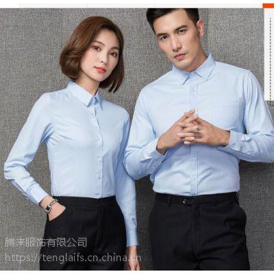 广州工作服定制,白云区工装定制,定制夏季工作服厂家