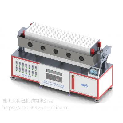ACX供应OLED中间体提纯设备 电子传输材料升华设备 聚合物光电材料提纯