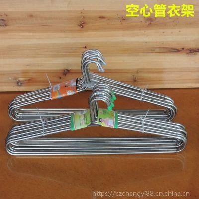 厂家供应 质优价廉优质空心圆管不锈钢衣架 晾衣架 晒衣架(45cm)
