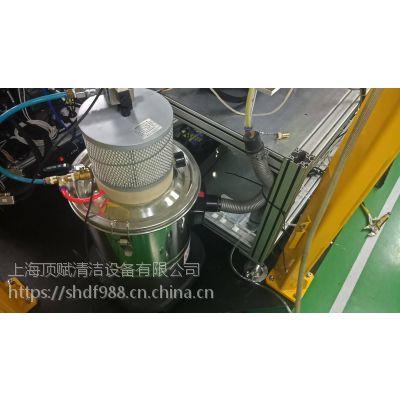 威德尔气动工业吸尘器移动式吸粉尘铁屑颗粒用无线式吸尘设备
