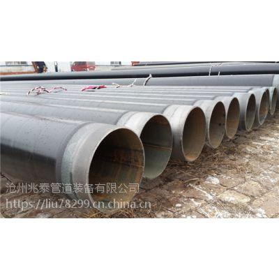 新3pe加强级防腐钢管厂家