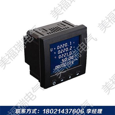 【PMAC625】三相多功能电力仪表机