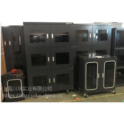 上海防潮箱生产厂-全智能控潮|1-10%/10-20%/20-60%|LED显视|芯片|硅片|元器件