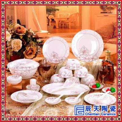 酒店餐具用品摆台酒店餐具用品套装酒店餐具用品