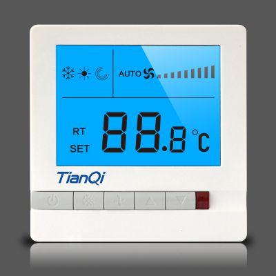 亿凯供应中央空调风机盘管液晶温控器控制面板