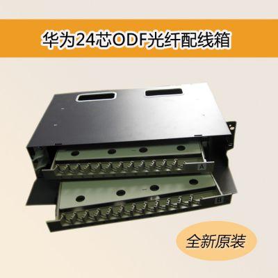 华为24芯ODF光纤配线架GPX147-GRP-24A全国总代理