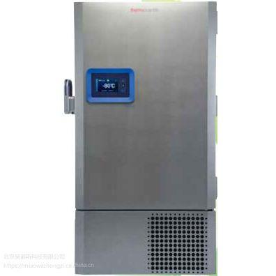 Thermo Scientific TSX 系列变频超低温冰箱