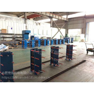 板式换热器应用 合肥板式换热器 板式换热器厂家宽信供