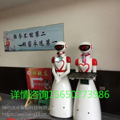 提供全国酒店餐厅火锅店威朗机器人送餐点餐传菜迎宾讲解引导广告服务员170型