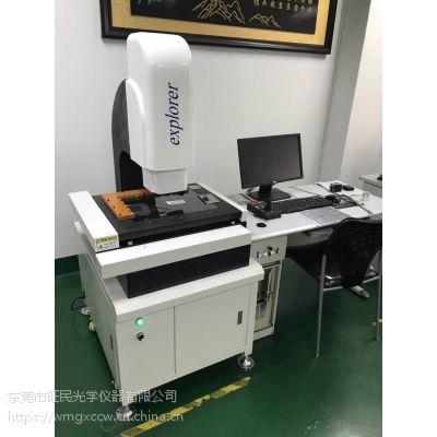 旺民自动测量仪CNC-4030A