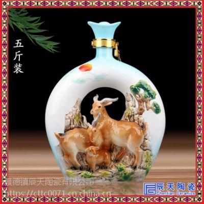 高档陶瓷酒瓶生产厂家 陶瓷酒瓶批发厂家 陶瓷酒瓶工艺品