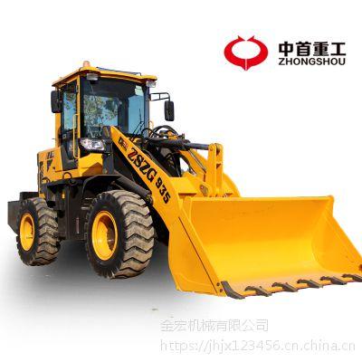 全新装载机加长臂型小铲车装载机全新912小型装载机实力工