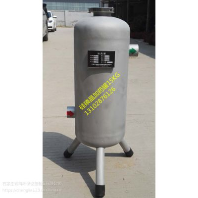 冀诚科 原水处理设备 硅磷晶罐 归丽晶 硅磷晶阻垢设备