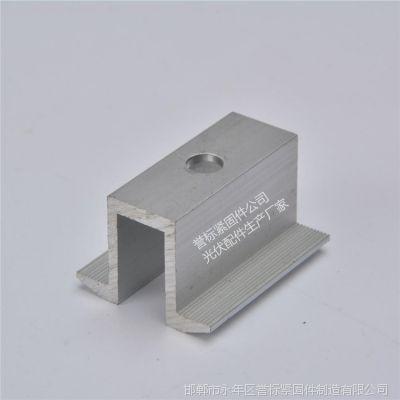 铝合金光伏支架-Q50中压块-边压块-塑翼螺母-石标光伏配件