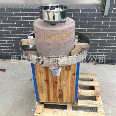 四川成都专用豆腐电动石磨  原汁原味豆浆电动石磨