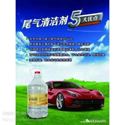 汽车尾气清洁剂技术资料B