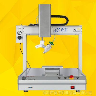 点胶机厂家  旋转四轴桌面式全自动点胶机 螺纹胶涂胶机 点漆机