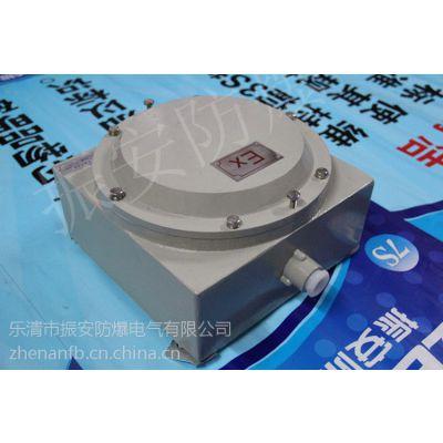 供应乐清振安防爆 BJX-g系列防爆接线箱 IP65/IP66防爆等级安全耐用 质量保证