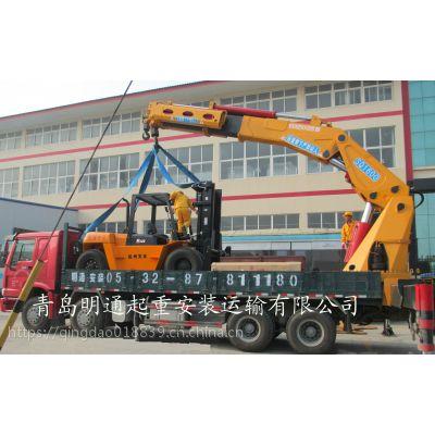 青岛16-100吨折臂吊/随车吊出租,3-10吨叉车出租,专业起重吊装