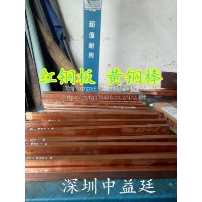 易切削、延展C3604进口碲青铜板卷C3604深圳铜合金