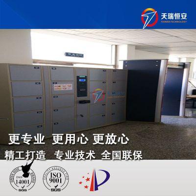 天瑞恒安 TRH-RT-110图书馆联网型寄存柜、联网智能寄存柜厂家