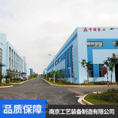 南京艺工牌DZHQ型单坐标工作台按规格定制厂家直销